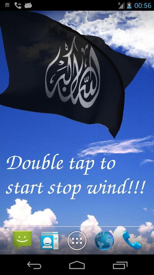 Allahu Akbar Live Wallpaper - screenshot