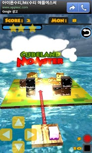 Cubeland Monster - screenshot thumbnail