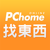 PChome 找東西