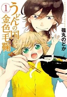 Udon no Kuni no Kiniro Kemari - Anime Udon no Kuni no Kiniro Kemari TV VietSub