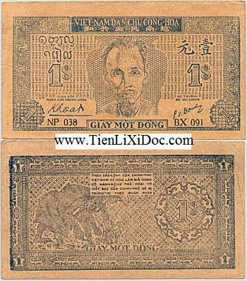 1 Đồng Cụ Hồ 1948