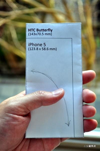 HTC Butterfly 大小