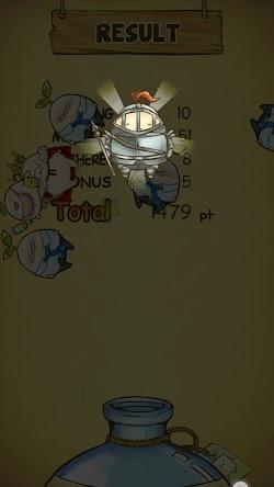 Screenshot_2012-12-02-19-25-09.jpg