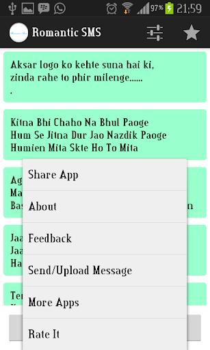 Romantic SMS