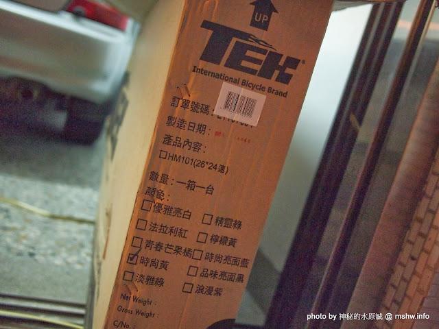 【生活】TEK HM-101登山車開箱 : 第一次亂裝就上手...平價CP值高的台灣品牌自行車! 新聞與政治 自行車 運動 開箱