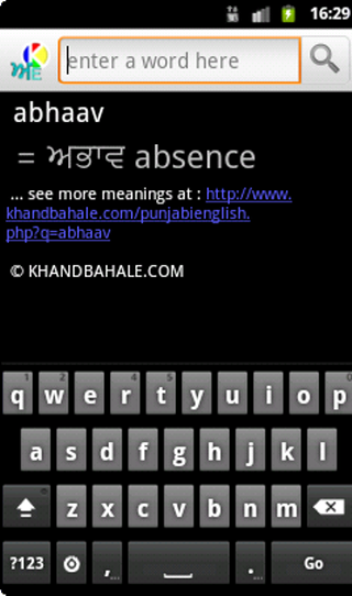 Punjabi to English Dictionary- screenshot