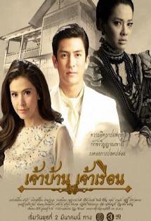 Tình Yêu Từ Hai Nửa Thế Giới - Jao Ban Jao Ruen