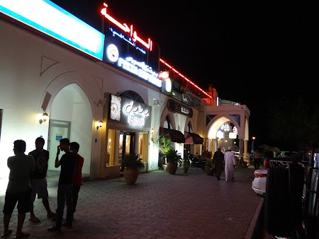 42. Zona de baruri din Muscat.JPG