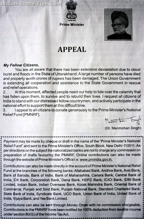 PM relief fund appeal