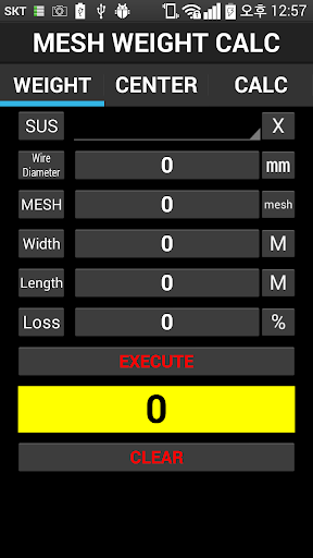 【免費工具App】MESH WEIGHT CALCULATOR-APP點子