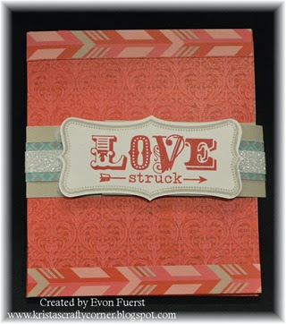Heartstrings_card swap_evon fuerst_love fold out card_DSC_1677