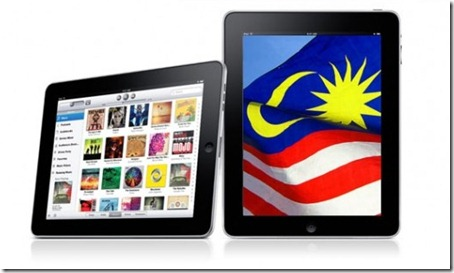 1 Malaysia Pad Review Images