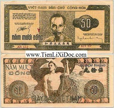 50 Đồng Cụ Hồ 1950