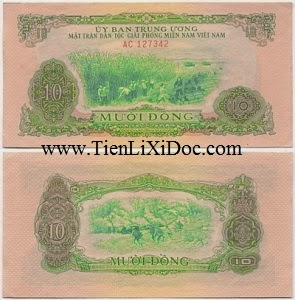 10 Đồng Mặt Trận Giải Phóng 1963