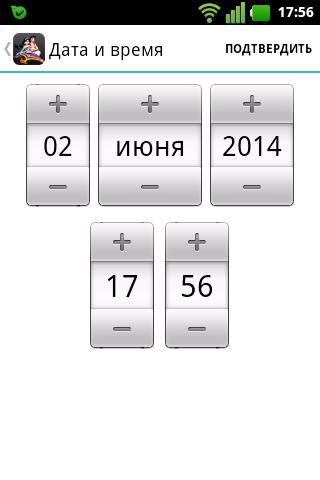 【免費交通運輸App】Такси Аладдин Красноярск-APP點子