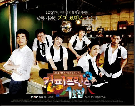 drama-korea-coffee-prince