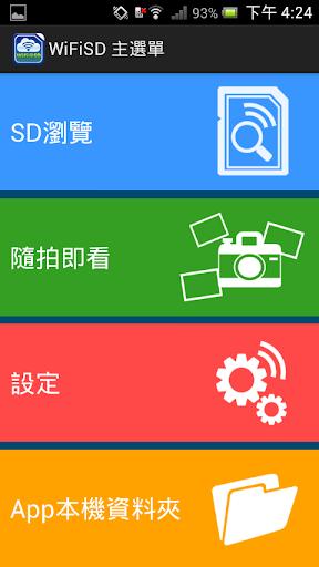 WiFi SDCF