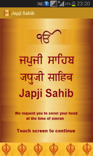 Japji Sahib Path Audio