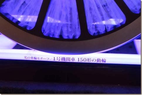 r-DSC03229