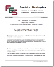 FGS有一系列战略论文
