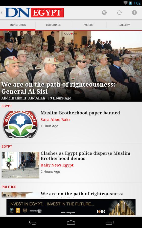 Daily News Egypt - screenshot