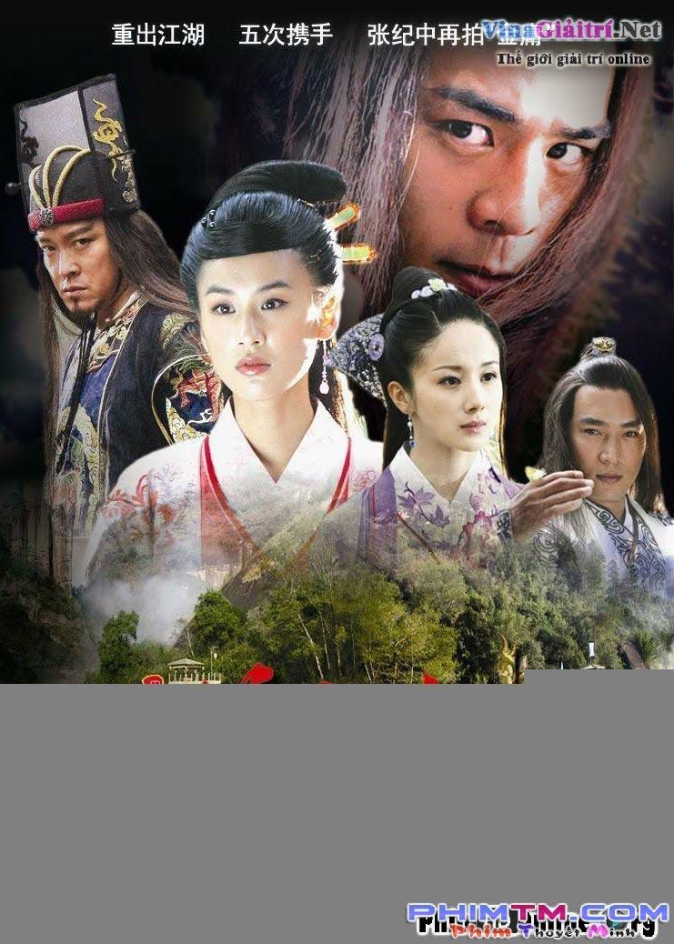 Ân Tình Bích Huyết Kiếm - Sword Stained With Royal Blood