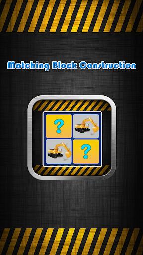 Matching Block Construction