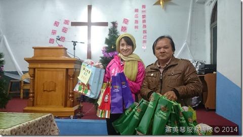 基督長老教會崙山教會1