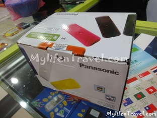 Maxis Wireless Internet 28