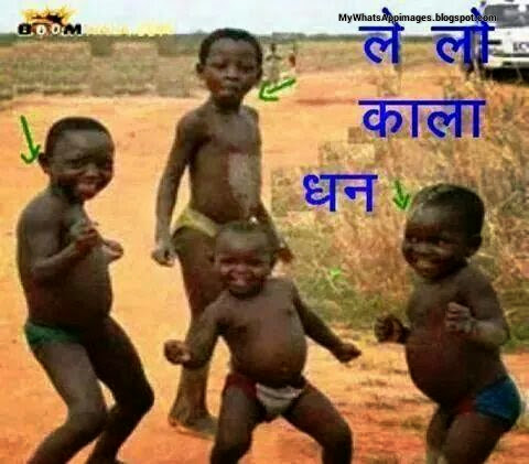 Sweet Babies funny pic for whatsapp