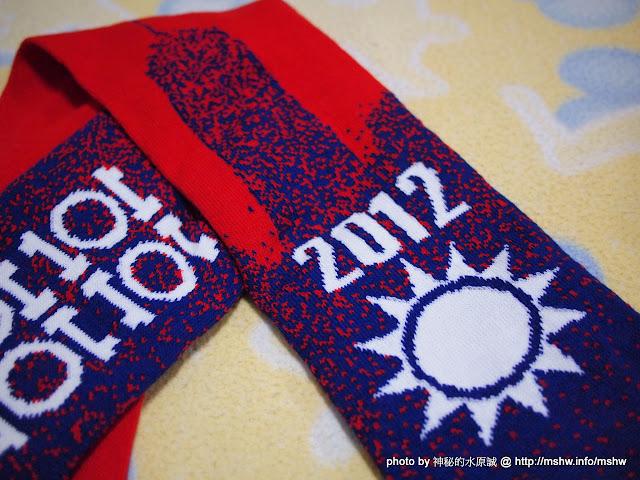2012最特別的生日禮物 ~ 超感動的啦! >///< 心情