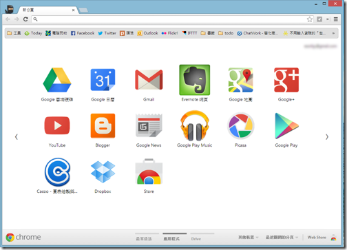 chrome launcher windows-04