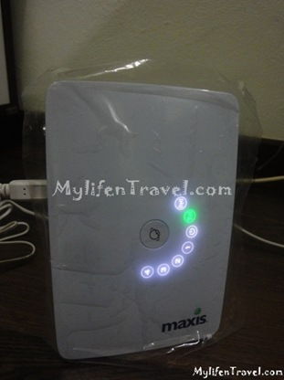 Maxis wireless broadband package 095