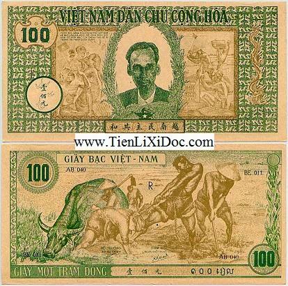 100 Đồng Cụ Hồ 1946
