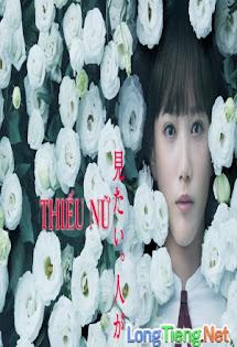 Thiếu Nữ - Shoujo - Night's Tightrope