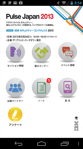 TRAVEL JAPAN Wi-Fi - Guide & WiFi on the App Store