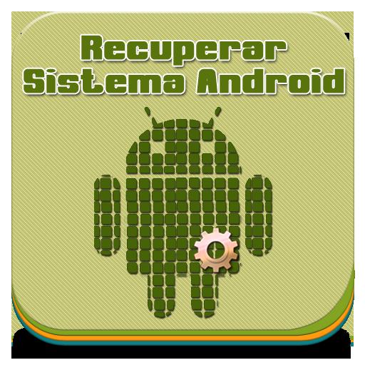 Recupere Guía sistema androide LOGO-APP點子