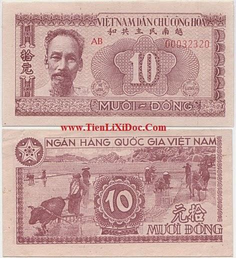 10 Đồng Việt Nam Dân Chủ 1951