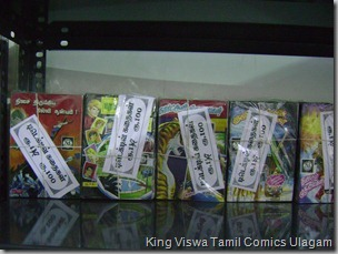 CBF Day 00 Photo 11 Stall No 372 Comics Packs Set in Racks