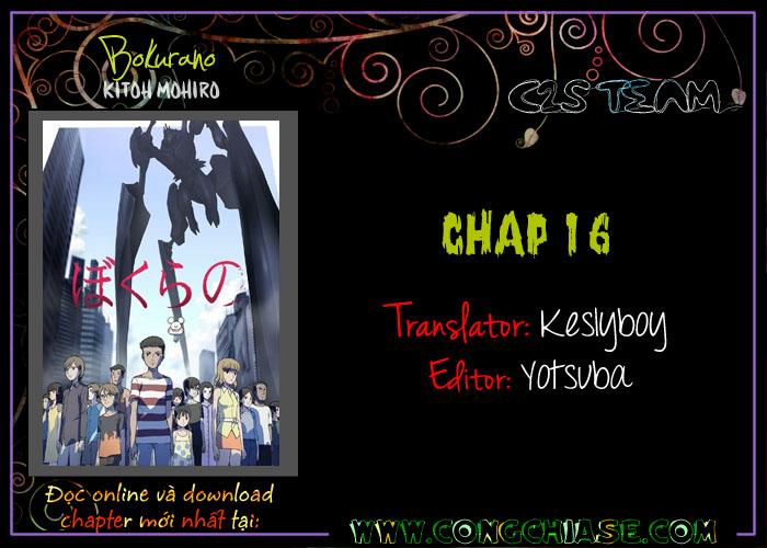 Bokurano Chap 016