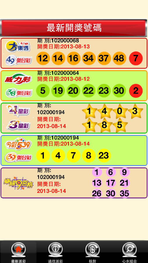the role subtlety plays in the setting of the lottery Get an answer for 'in the lottery, what role does old man warner play in the story' and find homework help for other the lottery questions at enotes.