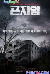 Giải Mã Gonjiam - Gonjiam: Haunted Asylum