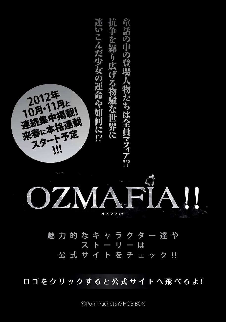 Ozmafia!! Chap 001