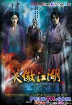 Tân Tiếu Ngạo Giang Hồ 2013 - Swordman,笑傲江湖