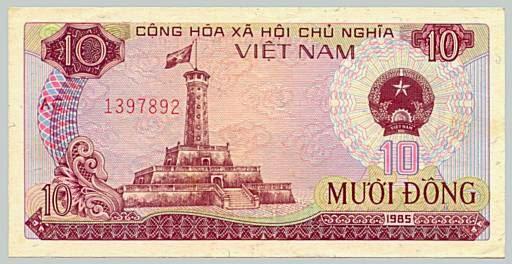Tờ 10 Đồng Việt Nam Năm 1985