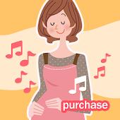 【有料版】マタニティブルー産後ママ 音楽のサプリ オトサプリ