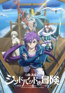 Magi: Adventure of Sinbad - Anime Magi: Sinbad no Bouken TV VietSub