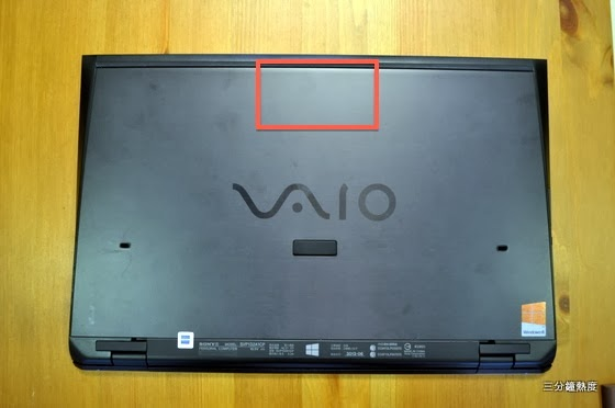 Sony Vaio Pro 13 滑鼠觸控板背面可按