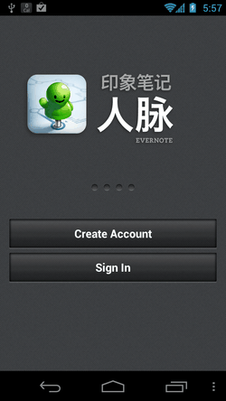 evernote hello-03