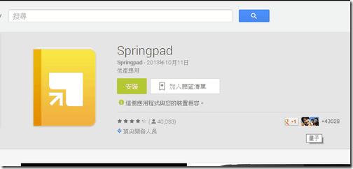 google ads-05
